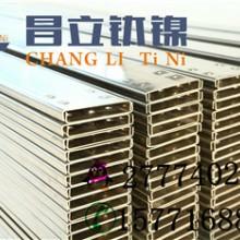供应镍板 镍阴极板 N4镍板