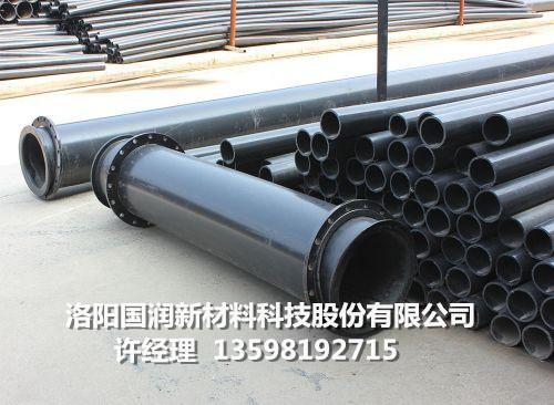 供应219超高分子量聚乙烯管材,内蒙古矿