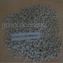 供应用于水处理沸石