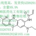 1-(2-甲氧基苯基)哌嗪盐酸盐生产厂图片