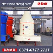 方解石磨粉机使用注意事项0371-67772727