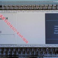 FR-L740-45K-CHT变频器北辰 西青 南开!!