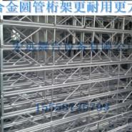铝合金桁架200*200厂家直销桁架图片