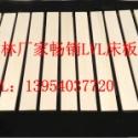 E0环保级LVL床板条,全杨木直板图片