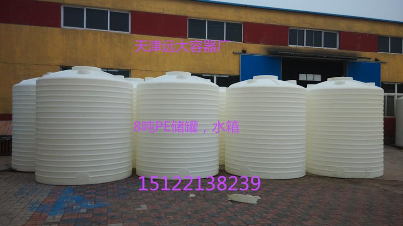 供应天津pe塑料水塔 食品级pe水塔  家用蓄水塔 工业塑料水塔