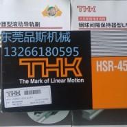 重庆THK直线导轨批发价格进口滑块图片