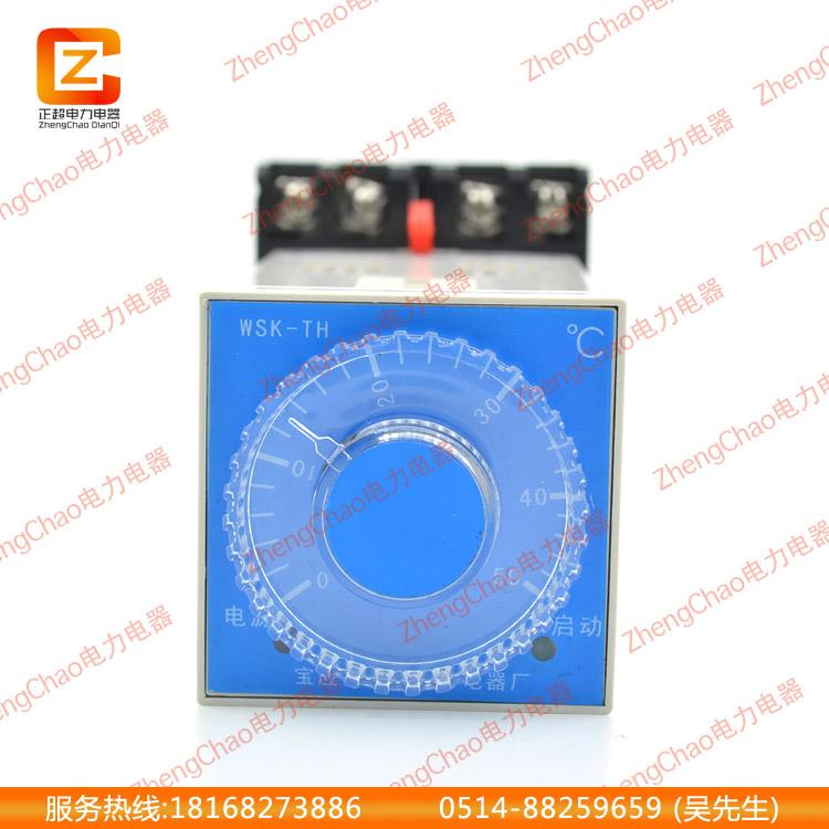 温湿度控制器 温湿度可调销售
