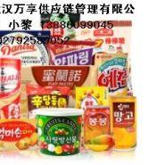 武汉长沙进口澳洲食品报关大好消息图片