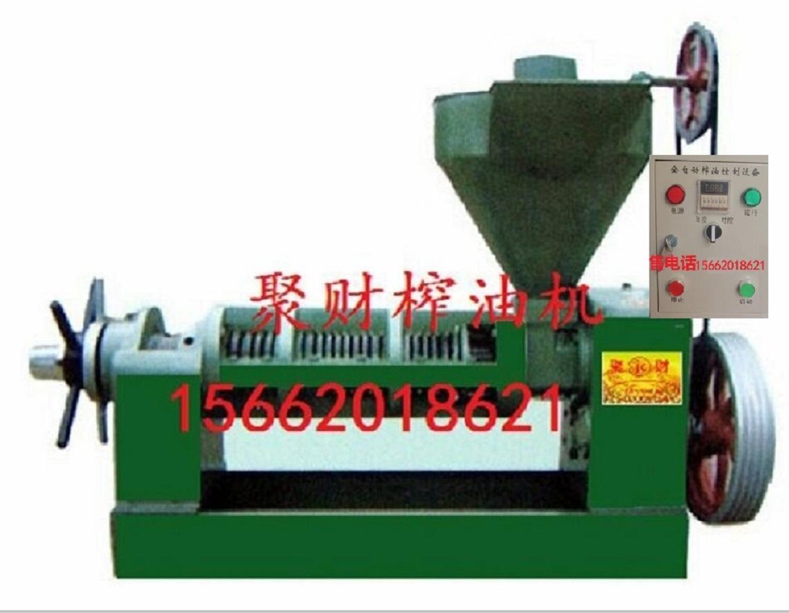 供应吉林九台大豆榨油机;花生榨油机;液压榨油机多少钱