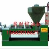 供应重庆荣昌新式环保型棉籽花生榨油机厂家销售价格,大型大豆挤油机