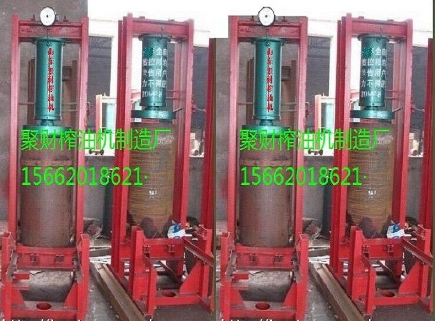供应辽宁营口全自动大豆榨油机价格;液压榨油机多少钱一套