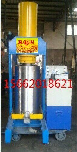 供应辽宁丹东市全自动大豆榨油机价格;液压榨油机多少钱一套