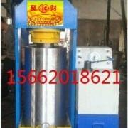 辽宁丹东市全自动大豆榨油机价格