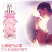 女士商务系列花果香型香水图片