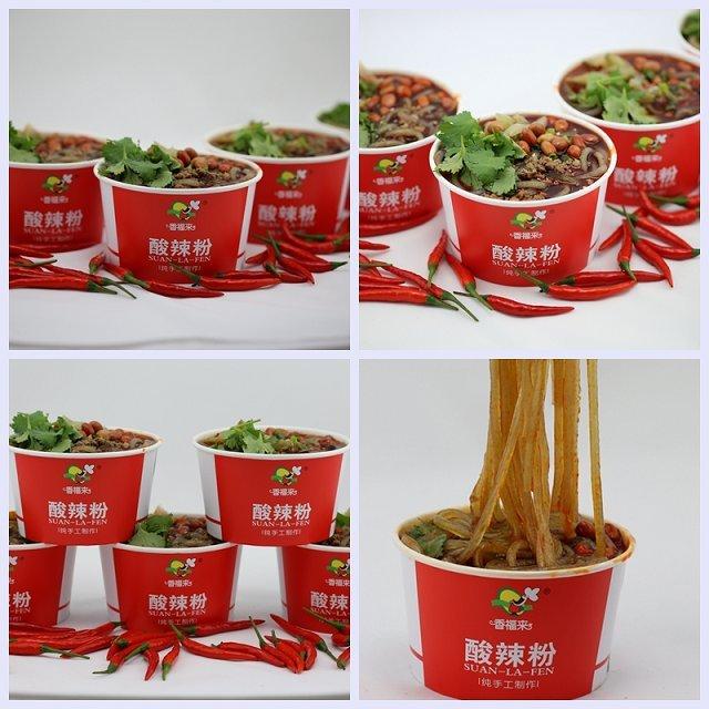 重庆酸辣粉图片/重庆酸辣粉样板图 (3)