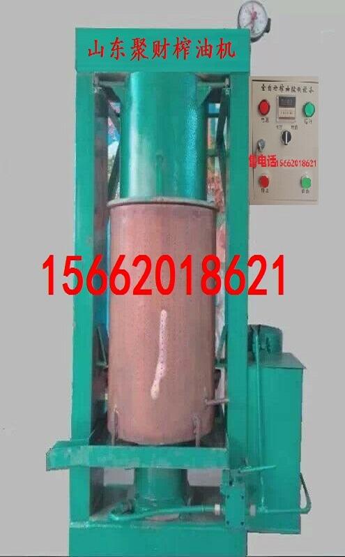 供应吉林白山大豆榨油机;花生榨油机;液压榨油机多少钱