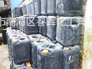 供应用于金属喷涂加工的前处理除油剂/油污清洗剂