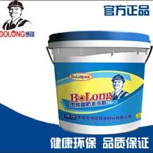 供应用于防水的博隆丙烯酸防水涂料