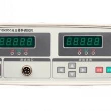 YB6050半导体分立器件测试系统
