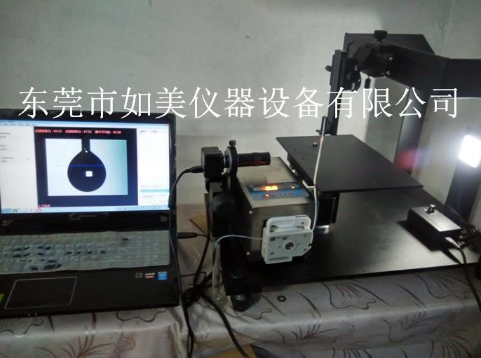 供应指纹仪水滴角测试仪接触角测量仪表面能检测 防指纹仪水滴角测试仪接触角测量仪
