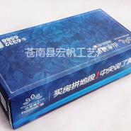 供应用于抽纸盒供应商/ 纸巾盒订做/ 广告抽纸盒供应商/ 餐巾纸批发商