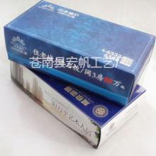 供应用于纸巾盒,广告盒装抽纸/ 纸巾盒定制/ 餐巾纸定做