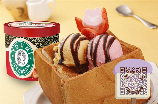 莫凡彼桶装冰淇淋中国上海报价