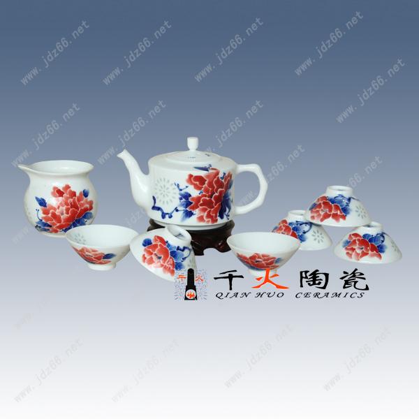 供应套装茶具批发 陶瓷茶具套装批发
