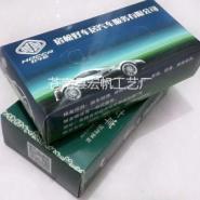 供应用于广告纸巾盒定制抽纸盒设计礼品抽纸盒、宣传促销纸巾盒定做