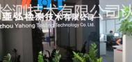 广州亚弘检测技术有限公司认证服务部