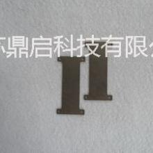 供应钨铜电子封装热沉片/W80钨铜电子封装热沉片