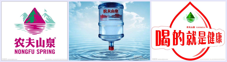 广州桶装水送水公司