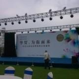 供应用于舞台背景桁架|舞台背景桁架的上海舞台搭建营销策划公司