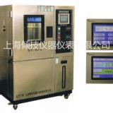 上海倾技供应高低温试验箱