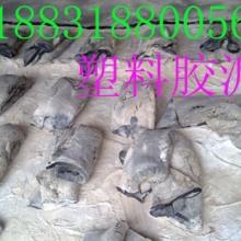 供应用于防水密封材料的博尔塔拉蒙古柔性填料批发