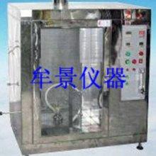 泡沫塑料水平垂直燃烧试验机标准