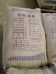 供应用于的聚苯颗粒保温砂浆送检石块资料
