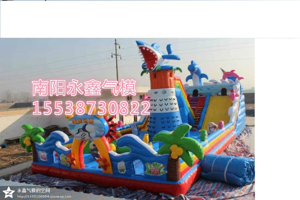 供应南阳弘扬气模充气儿童蹦蹦床 充气城堡 充气水池沙滩池