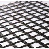 供应加固加筋玻璃纤维土工格栅