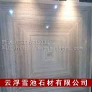 水晶木纹大理石现货荒料成品板材图片