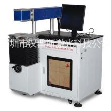 二氧化碳(CO2)激光打标机