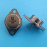 供应用于功率放大的晶体管2SC2246厚底座
