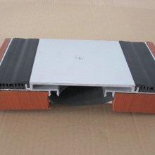 供应广州变形缝材料及安装