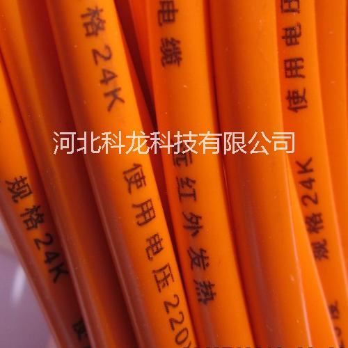 供应用于采暖的保定曲阳县碳纤维发热电缆电地暖