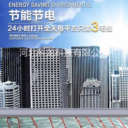 供应用于采暖的保定莲池区碳纤维发热电缆电地暖