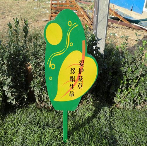 供应用于公共环境设施的草地牌03