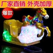 蚌埠淮南儿童摇摇车游戏机控制器图片