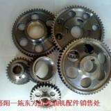 供应用于工程施工的东方红柴油机惰齿轮.