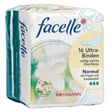 供应用于无的卫生巾进口资质,卫生棉包税进口