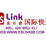 供应用于国际快递的DPEX代理阿里巴巴新加坡专线
